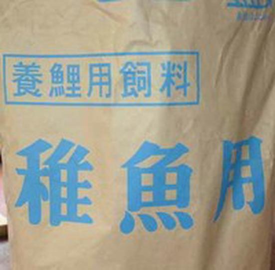 稚魚用クランプルA.B.C (沈) 1�s